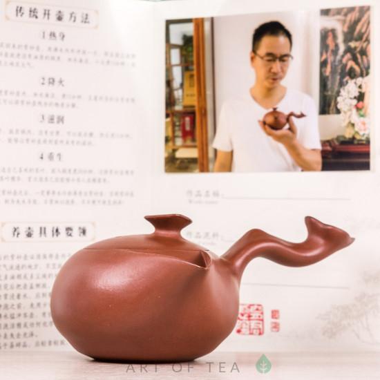 Чайник из исинской глины т592, 220 мл