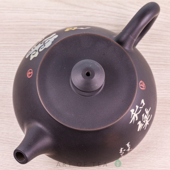 Чайник из цзяньшуйской глины м186, 185 мл