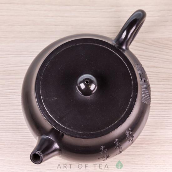 Чайник с169, циньчжоуская керамика, 165 мл