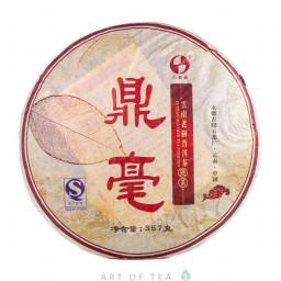 Гу Юэн Чун Дин Хао Гунтин, 2012 г, блин 357 гр