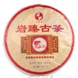 Гу Юэн Чун Ян Чжэн Гу Шу, 2010 г, блин 357 гр