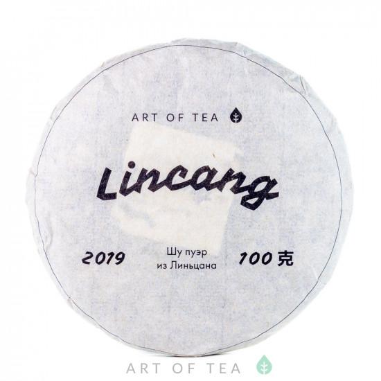 Линьцан, 2019, пресс 2020, блин 100 г