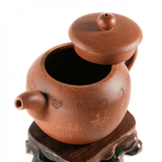 Чайник из исинской глины т217, 210 мл, уценка
