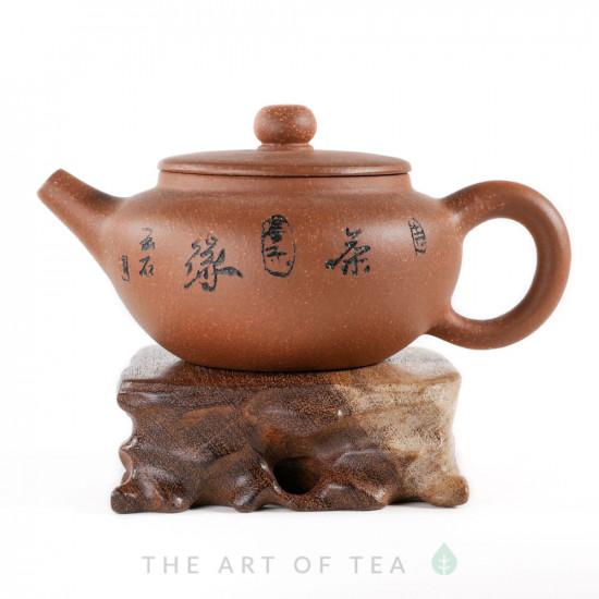 Чайник из исинской глины т244, 220 мл