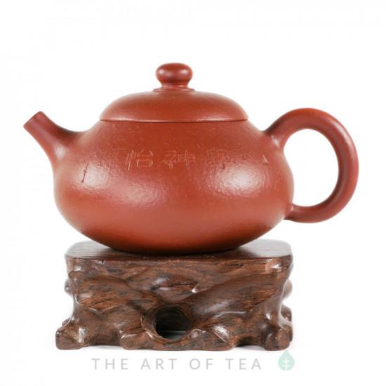 Чайник из исинской глины т273, 150 мл