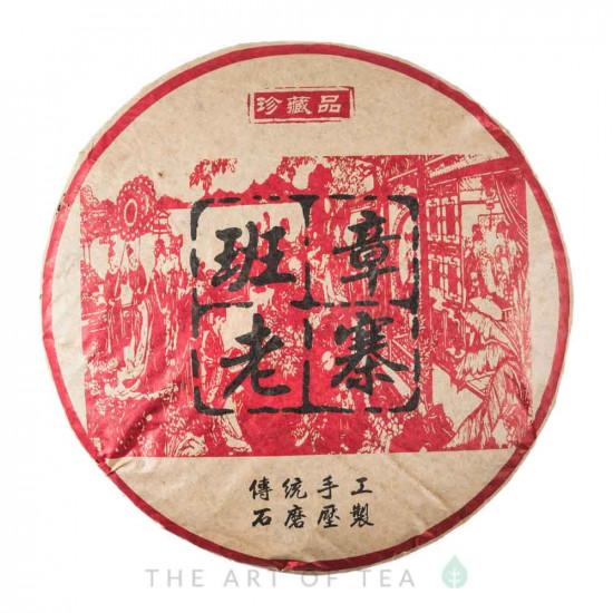 """Гу Юэн Чун """"Банчжан Лао Чжай"""", 2012 г, 357 гр"""