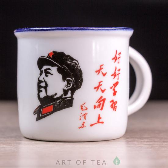 Пиала-чашка, Мао, фарфор, 70 мл