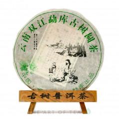 Мудрость Лу Юя, шен пуэр, 2004 г., 357 гр