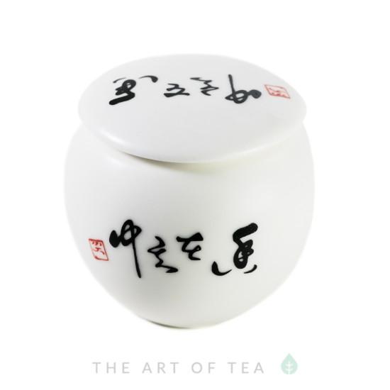 Чайница Иероглифы, фарфор, 6,5*7 см