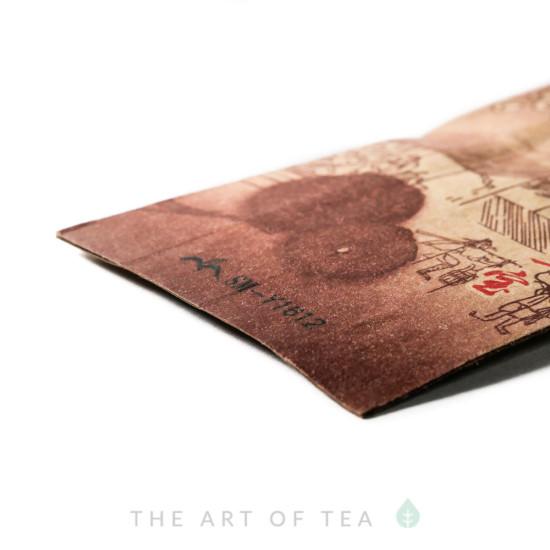 Пакет для чая средний, плотный, крафт, 7*14,5 см