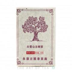 """Гу Юэн Чун """"Да Сюэ Шань"""", 2010 г., 100 гр"""