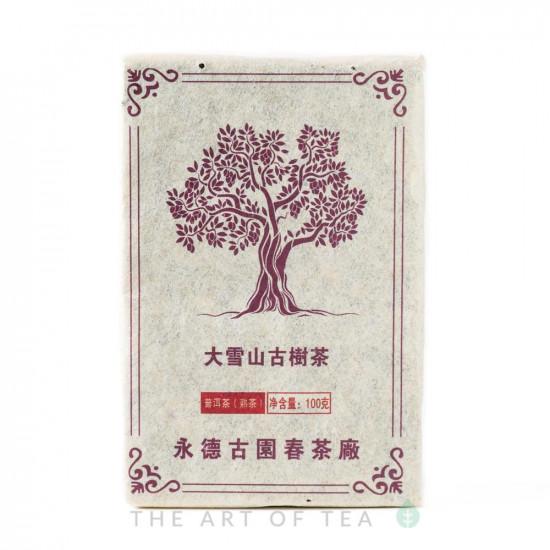 """Гу Юэн Чун """"Да Сюэ Шань"""", 2010 г, 100 гр"""