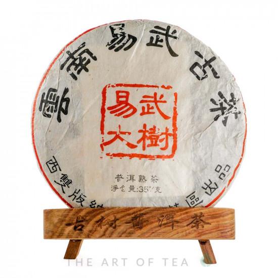 И У Да Шу, 2006 г., 357 гр