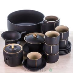 Набор посуды S84, керамика, 11 предметов