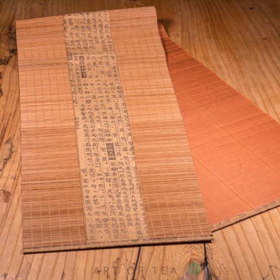 Циновка, бамбук, 30*210 см