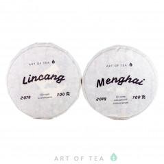 Классика Шу: Мэнхай + Линьцан, 2 блина по 100 г