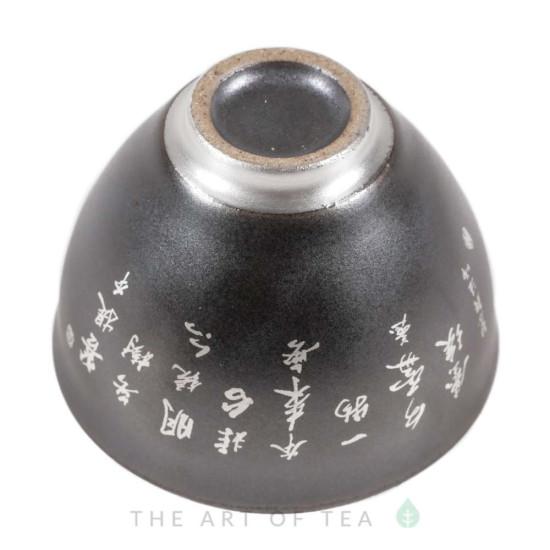 Пиала Иероглифы 430, керамика, 65 мл