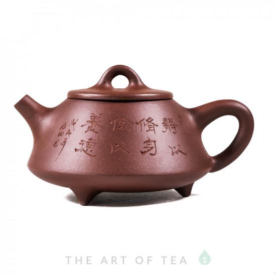 Чайник из исинской глины т431, 195 мл