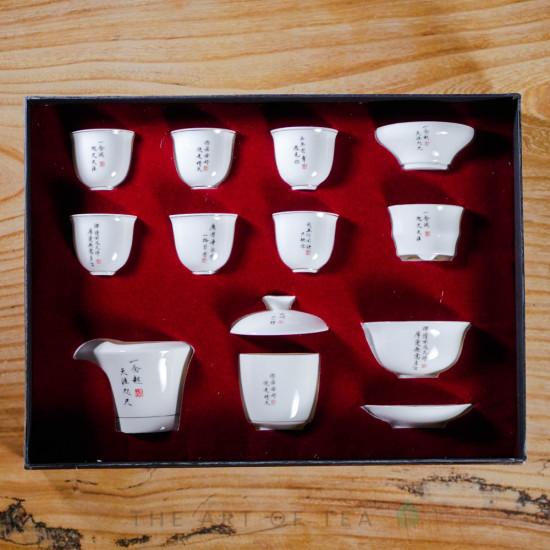 Набор посуды S70, Иероглифы, 10 предметов