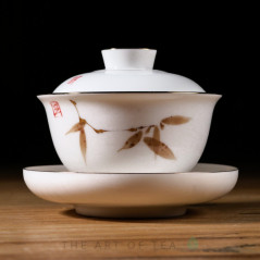 Гайвань Золотой бамбук, фарфор, ручная роспись, 170 мл