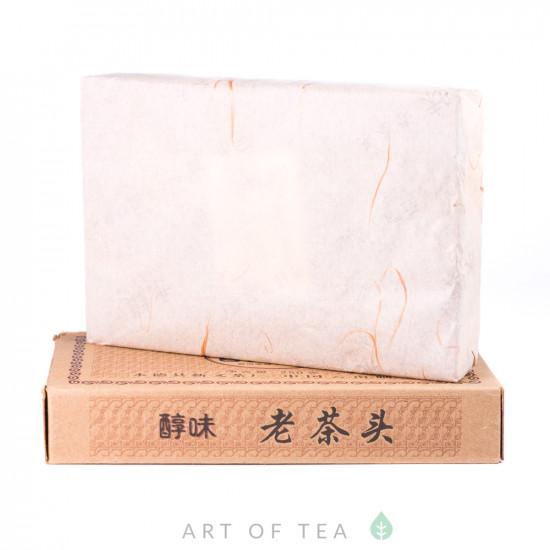 """Юн Чжень """"Чунь Вэй"""" 2013 г, кирпич 250 гр"""