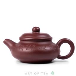 Чайник из исинской глины т469, 70 мл