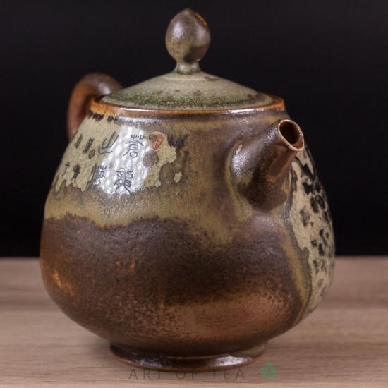 Чайник Чёрный дракон, Цзиндэчжэнь 145, ручная роспись, 250 мл