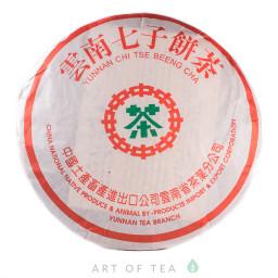 Зелёная Печать, рецепт 7572, 2005 г, 357 гр