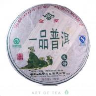 """И Пин Тан """"И Пин Шэн Пуэр"""", 2007 г, 357 гр"""