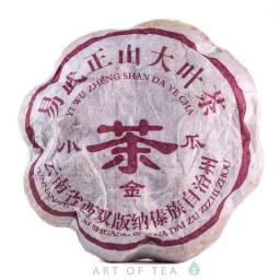 Ароматная Тыква из И У, шэн пуэр, 2014 г, 200 гр