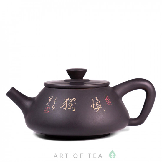 Чайник м149, цзяньшуйская керамика, 200 мл