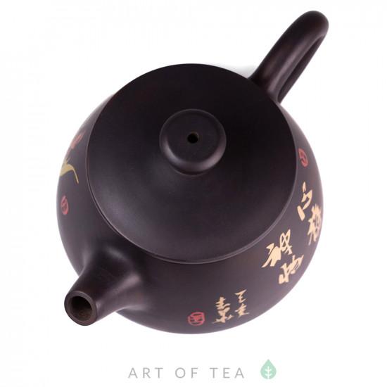 Чайник м140, цзяньшуйская керамика, 190 мл