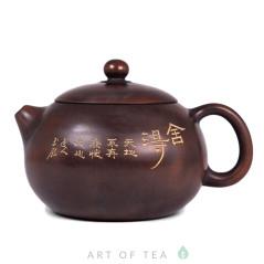 Чайник с157, циньчжоуская керамика, 210 мл