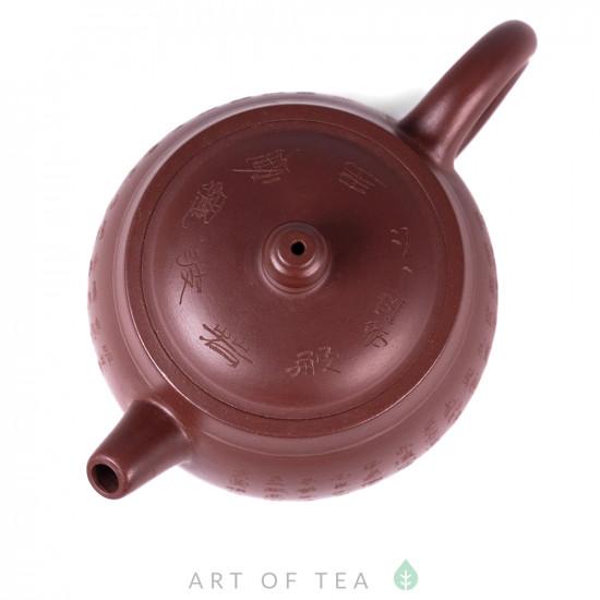 Чайник из исинской глины т515, 145 мл