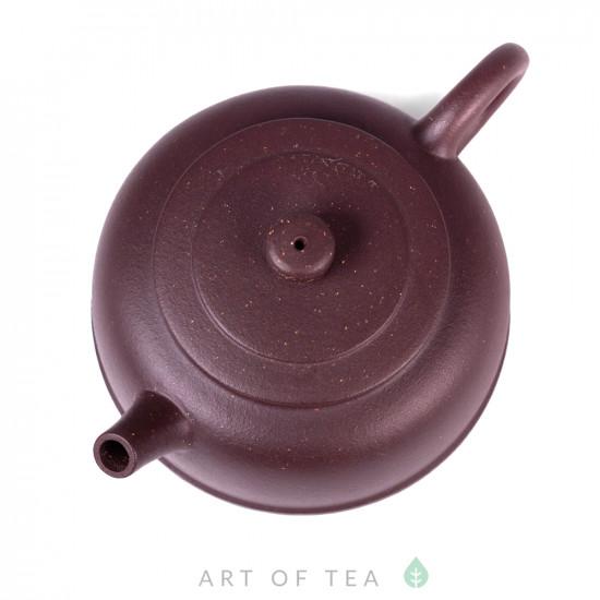 Чайник из исинской глины т508, 140 мл