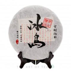 Биндао Гу Шу, шэн пуэр, 2017 г., 357 гр