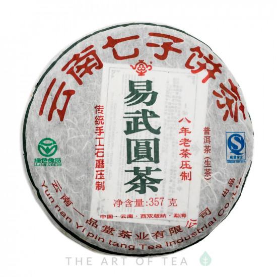 """И Пин Тан """"И У Гу Шу"""", шен пуэр, 2009 г, 357 гр"""