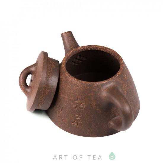 Чайник из исинской глины т461, 150 мл
