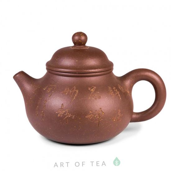 Чайник из исинской глины т452, 185 мл