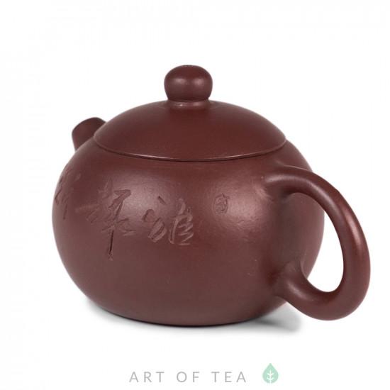 Чайник из исинской глины т467, 70 мл