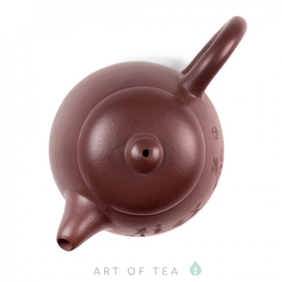 Чайник из исинской глины т466, 80 мл