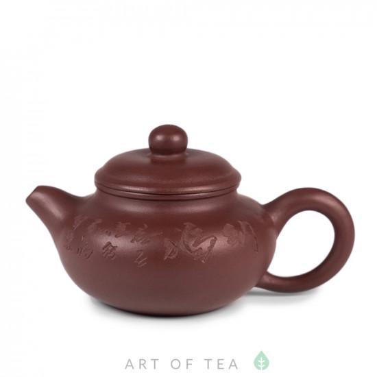 Чайник из исинской глины т470, 55 мл
