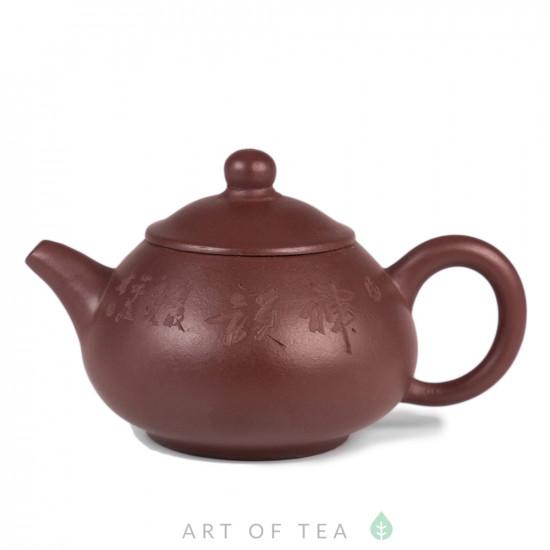 Чайник из исинской глины т471, 85 мл
