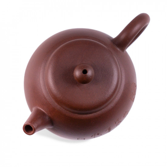 Чайник из исинской глины т479, 170 мл