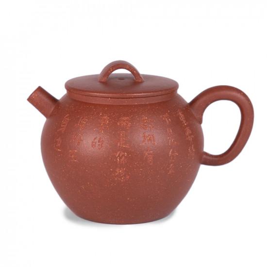Чайник из исинской глины т482, 190 мл