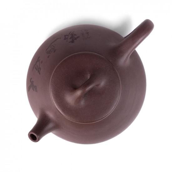 Чайник из исинской глины т496, 180 мл