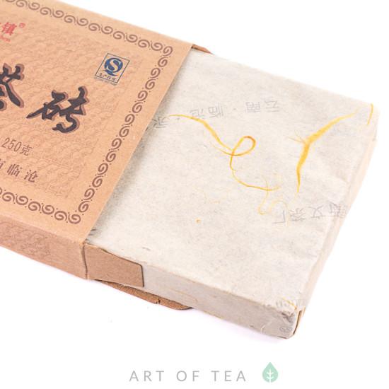 """Юн Чжень """"Гунтин"""", 2016 г, кирпич 250 гр"""