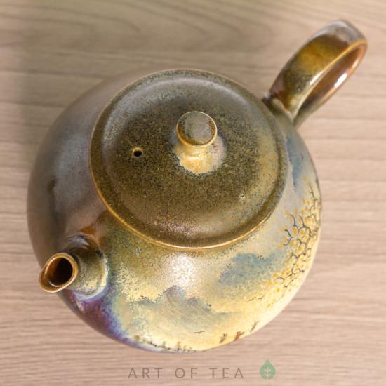 Чайник Утренний сбор бамбука 236, Цзиндэчжэнь, 230 мл