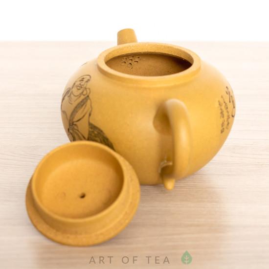 Чайник из исинской глины т691, 230 мл