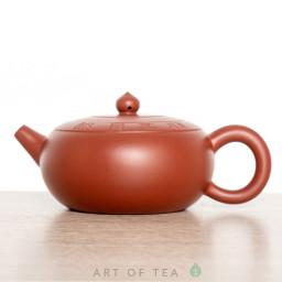Чайник из исинской глины т723, 250 мл